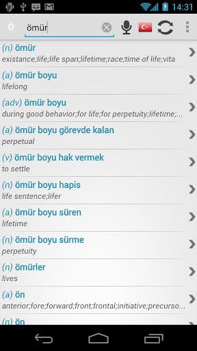 Dictionary Turkish English – Offline Sözlük