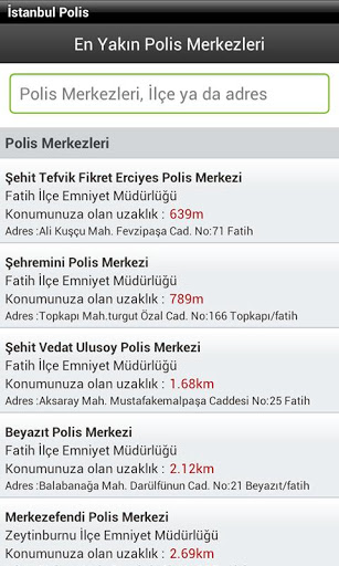 İstanbul Emniyet Müdürlüğü İhbar Şikayet Uygulaması