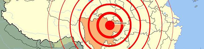Deprem Bilgi Sistemi – Android Deprem Uygulaması