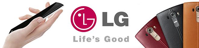 LG G4 Telefon Özellikleri ve İnceleme