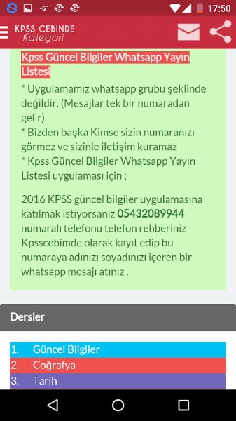 KPSS 2016 Ders Notları Uygulaması