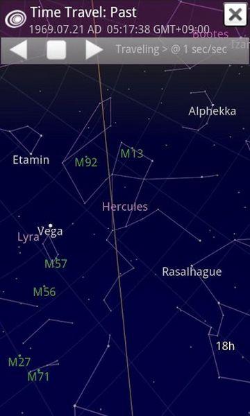 yildiz-ve-gezegen-haritasi-android-2