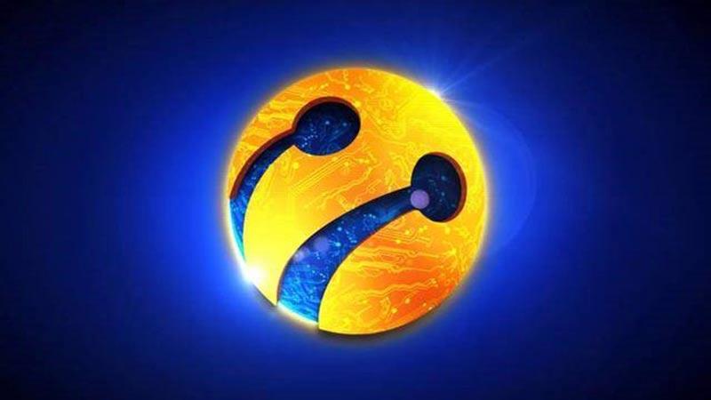 Turkcell Online İşlemler Dijital Operatör Uygulaması