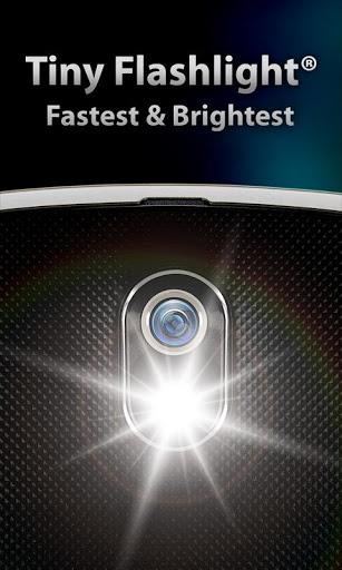 tiny-flashlight-el-feneri-1