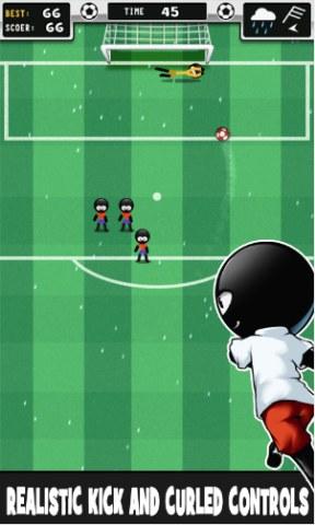 cop-adam-futbol-oyunu-1