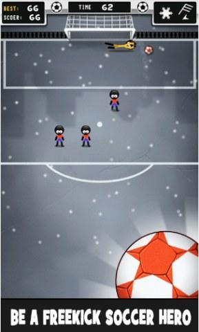 cop-adam-futbol-oyunu-3