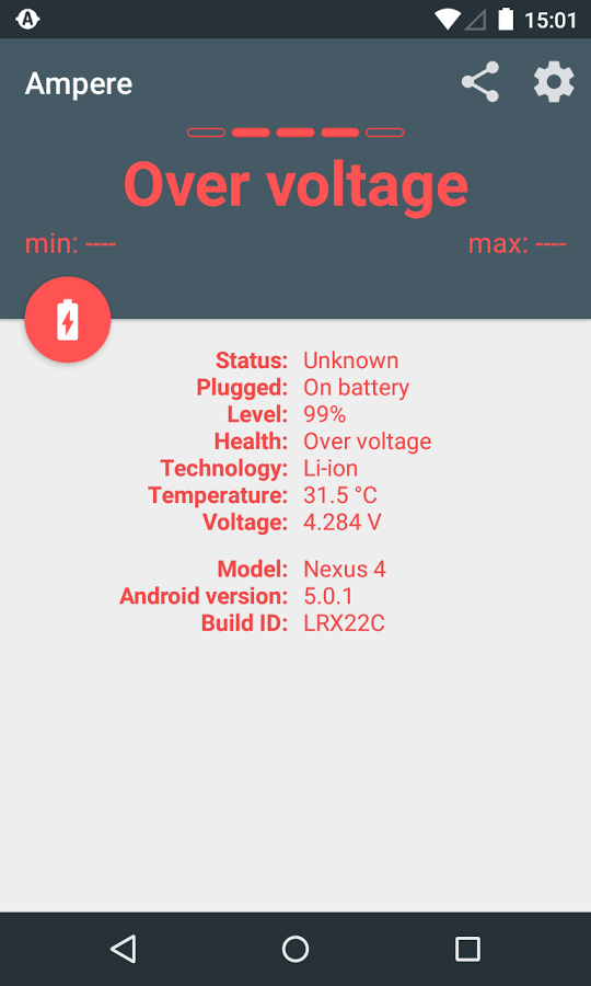 android-ampere-olcum-3