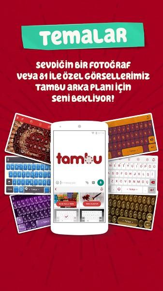 android-ucretsiz-turkce-klavye-1_Rsz