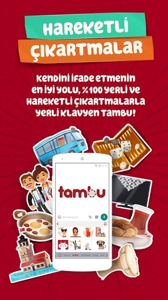android-ucretsiz-turkce-klavye-3_Rsz