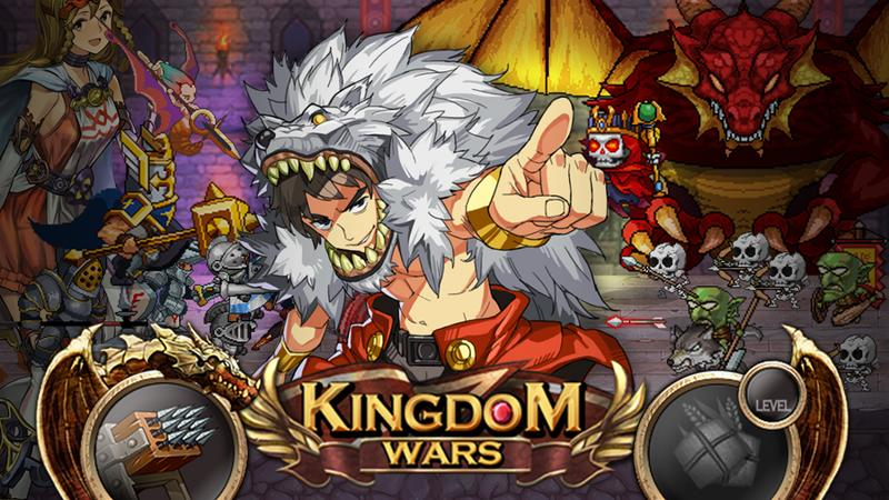 kingdom-wars-3