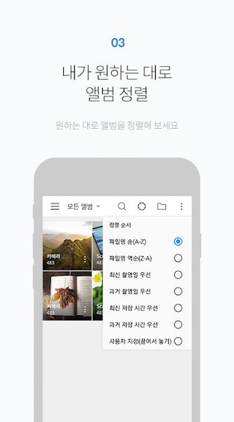 android-foto-galeri-uygulama-2
