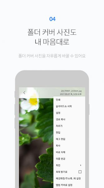android-foto-galeri-uygulama-3