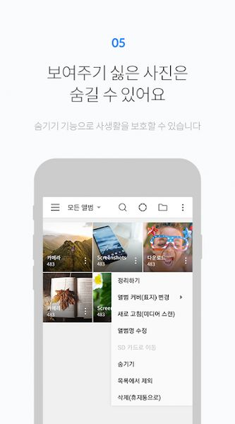 android-foto-galeri-uygulama-4