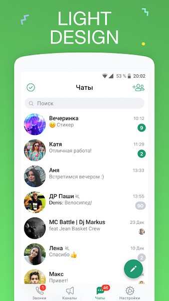 icq-android-indir-2_Rsz